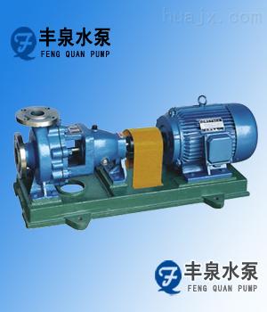 IH耐腐蚀化工泵