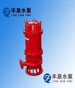 恒压潜水消防泵