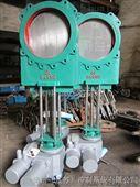直销Z973X-DN100电动浆液阀
