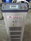 2升旋转蒸发仪专配制冷设备选巩义予华仪器小型CCA-20冷却液循环泵
