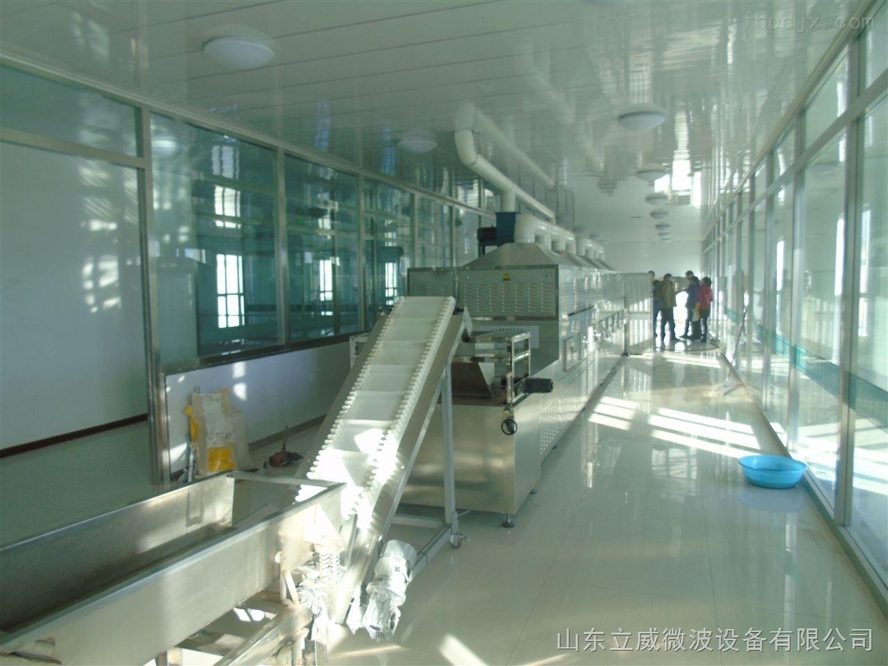 上海二水氯化钙的干燥设备-厂家直销