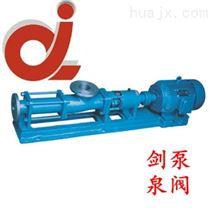 不锈钢单螺杆泵