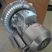 2QB610-SAH16-电镀池搅专用高压风机