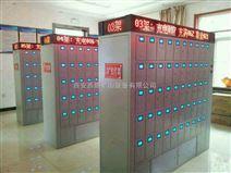 内蒙古供应CLJ-104KZ(A)智能柜式充电柜西安西腾Z低报价