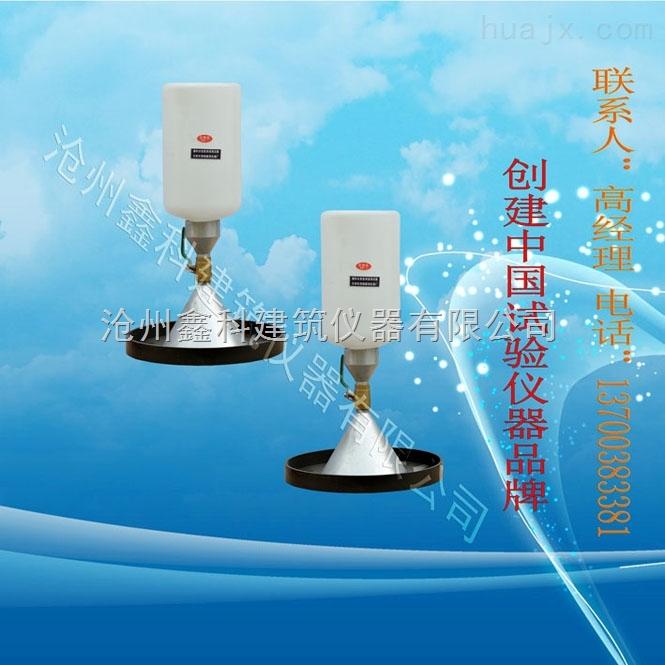 畅销HC-1S砂浆含气量测定仪