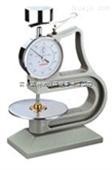 销量好线缆护套测量多头测厚仪生产优质厂家