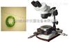 K-GXW数显光学测量显微镜