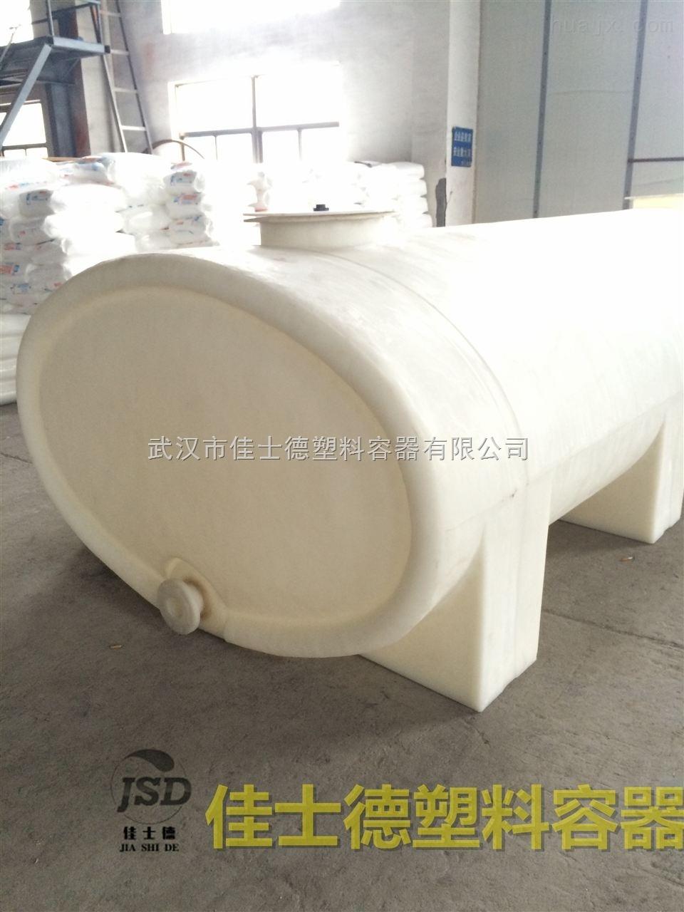 武汉PE卧式储罐水箱厂家
