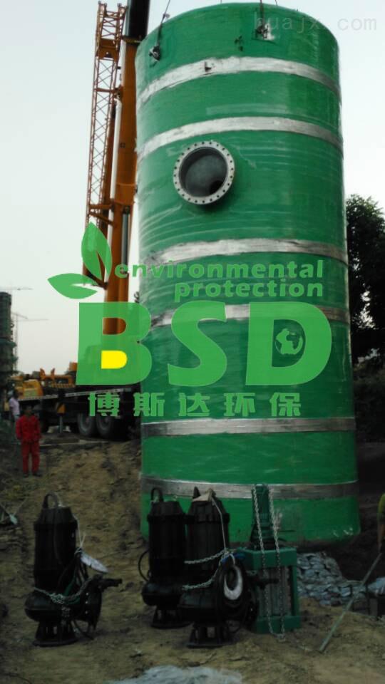 博斯达一体化泵站专利技术