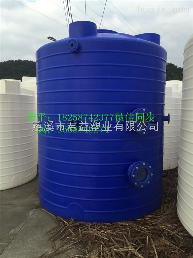 金华20立方污水储存罐 20吨液体储存罐