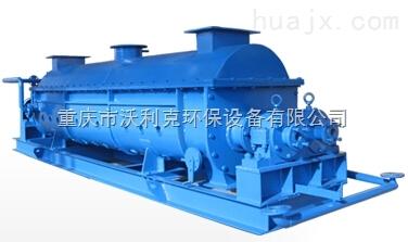 重庆空心桨叶干燥机专业避免环境污染