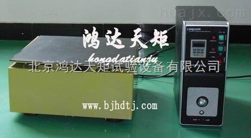北京水平振动试验台厂家