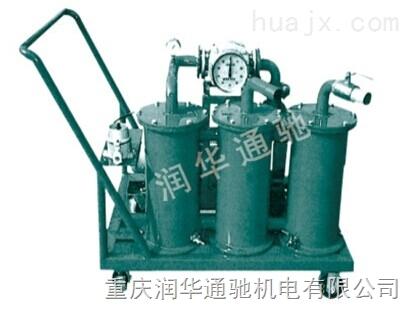 ZJ-大流量轻便型精密过滤加油机