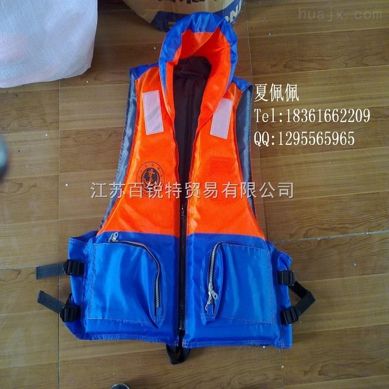 中国海事局专用海事救生衣