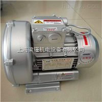 2017年Z新款漩涡气泵生产厂家,旋涡气泵,漩涡真空泵