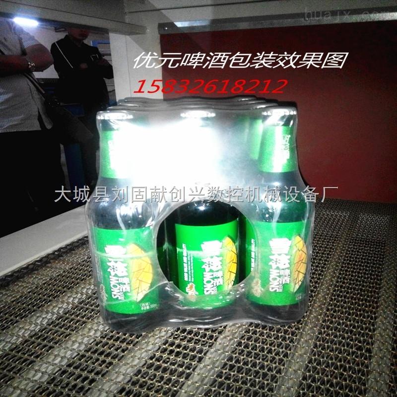 新品推荐生产供应桶装方便面包装收缩机套膜机