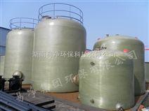 玻璃钢硫酸罐