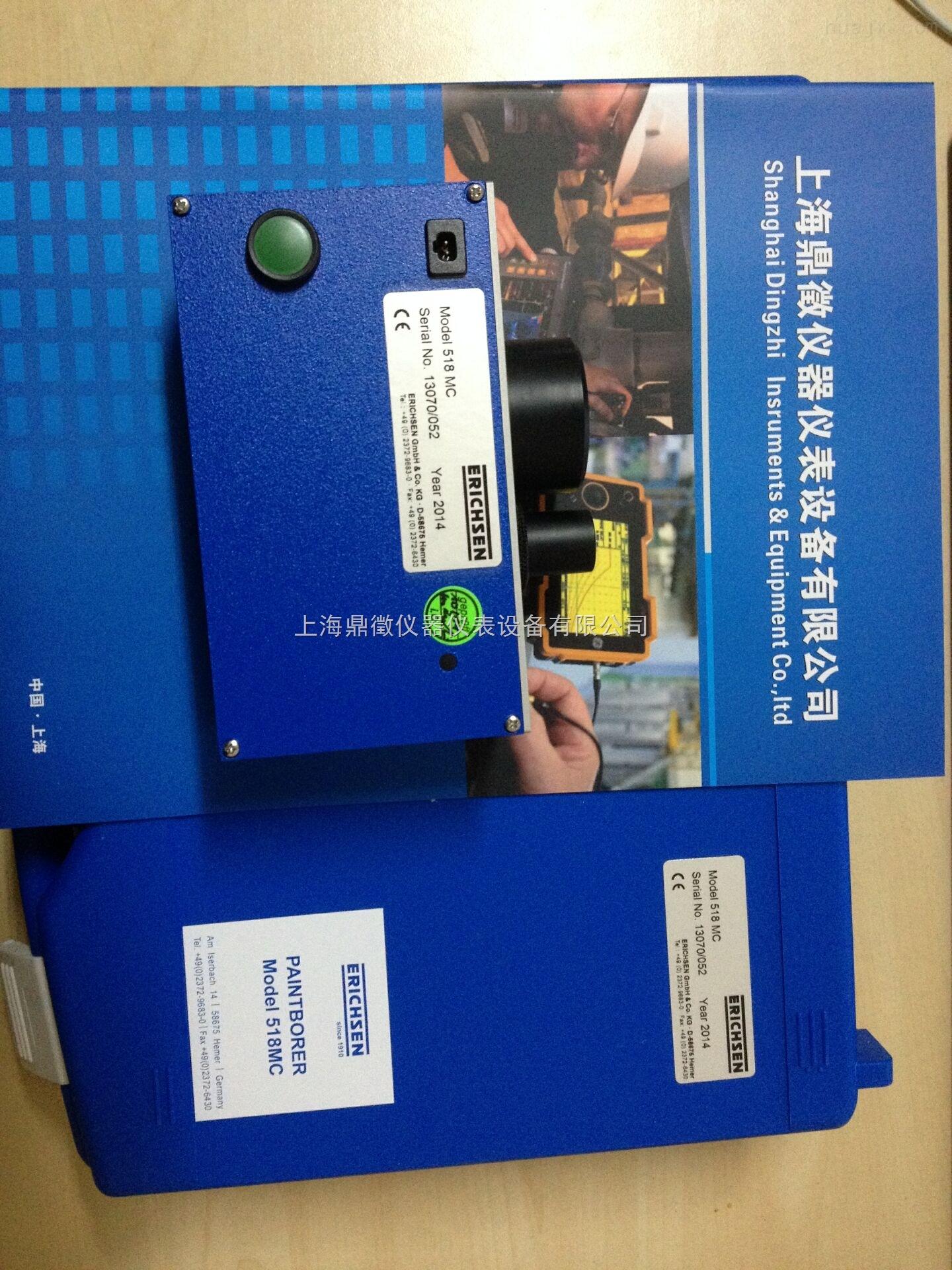 Erichsen518MC漆膜检测仪