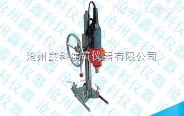HZ-15型-混凝土钻孔取芯机/混凝土取芯机