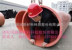 河南孟津超高分子隧道逃生管生产厂家