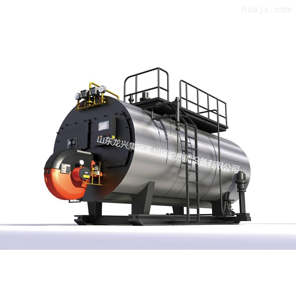 冷凝式燃气(油)热水锅炉