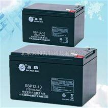 圣阳蓄电池SSP12-10 免维护铅酸蓄电池12V10AH