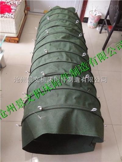 山东水泥厂散装机吊环式伸缩布袋供应商