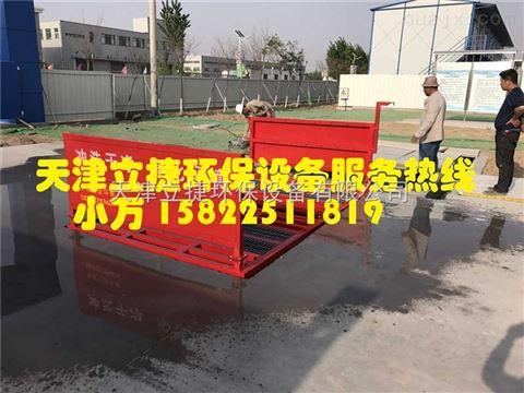北京房山区建筑工地大门车辆专用高效自动洗车池,北京搅拌站车辆专用自动冲车设备