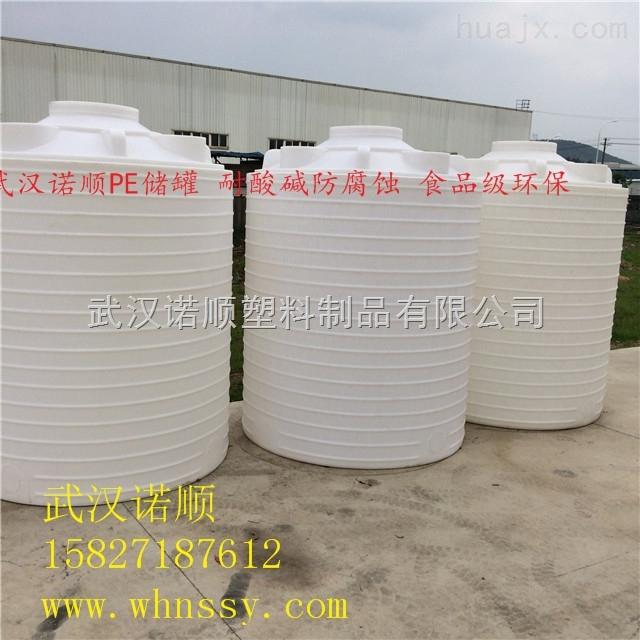 三氯化铁溶液储罐厂家批发
