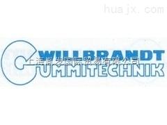 WILLBRANDT驱动产品