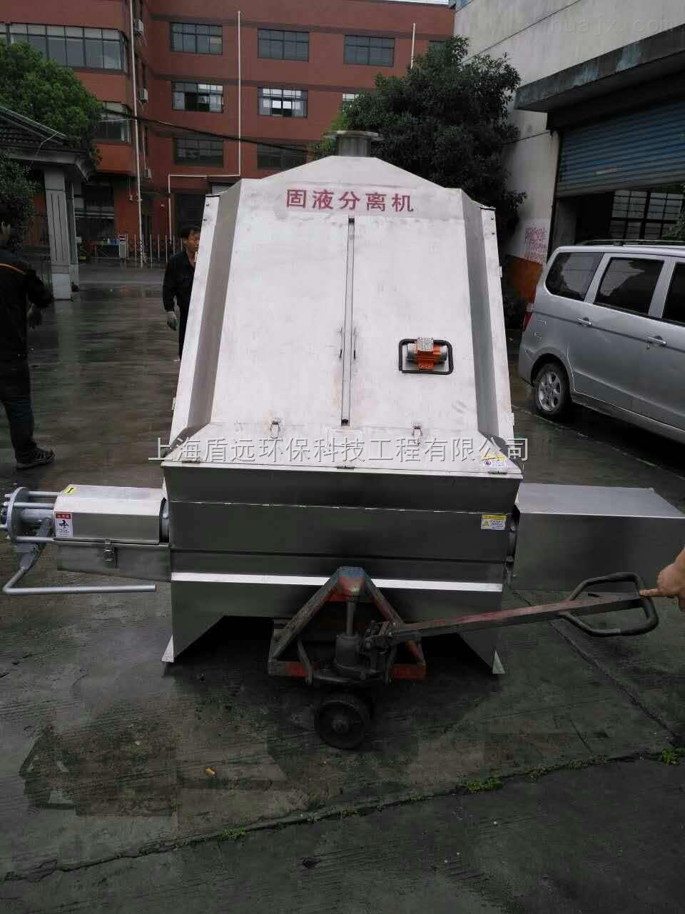 全自动不锈钢餐厨垃圾处理机
