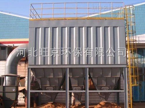 西藏2吨锅炉除尘器报价8吨锅炉除尘器点击了解河北旺京环保