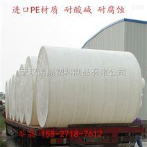 10吨工程水箱储罐报价