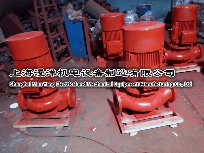 产品库 泵/阀/管件/水箱 泵 消防泵 消防喷淋泵xbd20/10-125l功率价格图片