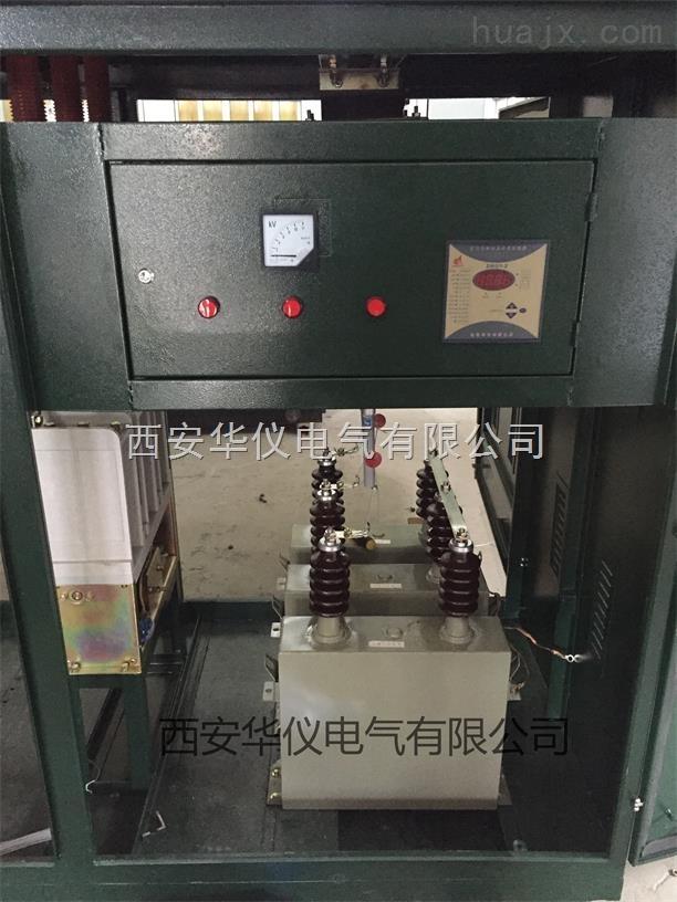 户外高压电容补偿装置订做电话