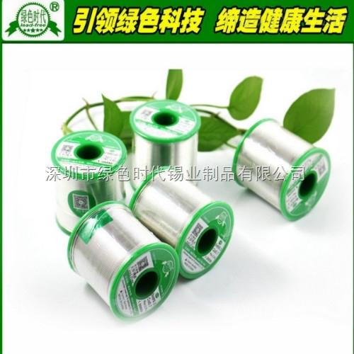 无铅焊不锈钢锡线 专业焊接3045不锈钢不用另加助焊剂头条新闻