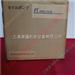 VKP045A-4z-日本进口原装FUJI富士冷却泵VKP045A-4z