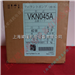 VKP055A-4z-富士冷却泵VKP055A-4z