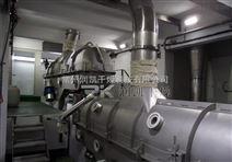 柠檬酸振动流化床干燥机