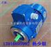 MS7114(0.25KW)-MS7114电机-台州中研技术有限公司