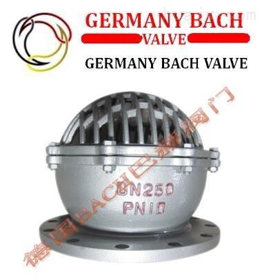 进口铸钢底阀 -德国Bach品牌