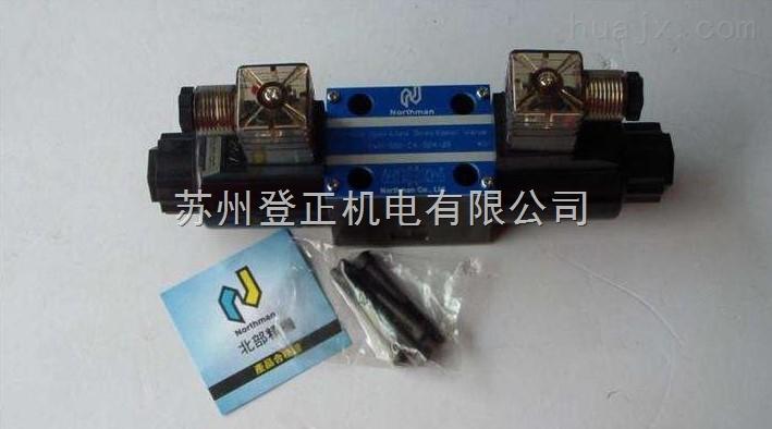 台湾北部精机MPC-02W-05-30单向阀MPC-06B-50-40