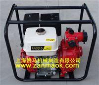 赞马3寸GX390本田发动机汽油高压水泵,工程专用水泵