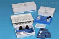 人ALCAM检测试剂盒