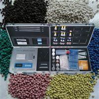 肥料养分专用快速检测仪价格