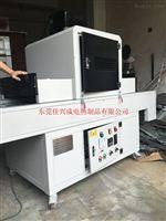 山东大功率UV固化机,UV线路板固化炉