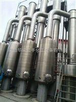 15吨三效降膜蒸发器价格蒸发器哪家便宜 蒸发器的价格