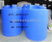 2立方PE加药搅拌桶 水处理加药搅拌桶