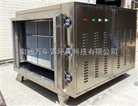 高能离子复合式废气处理设备