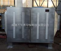 活性炭再生废气处理设备
